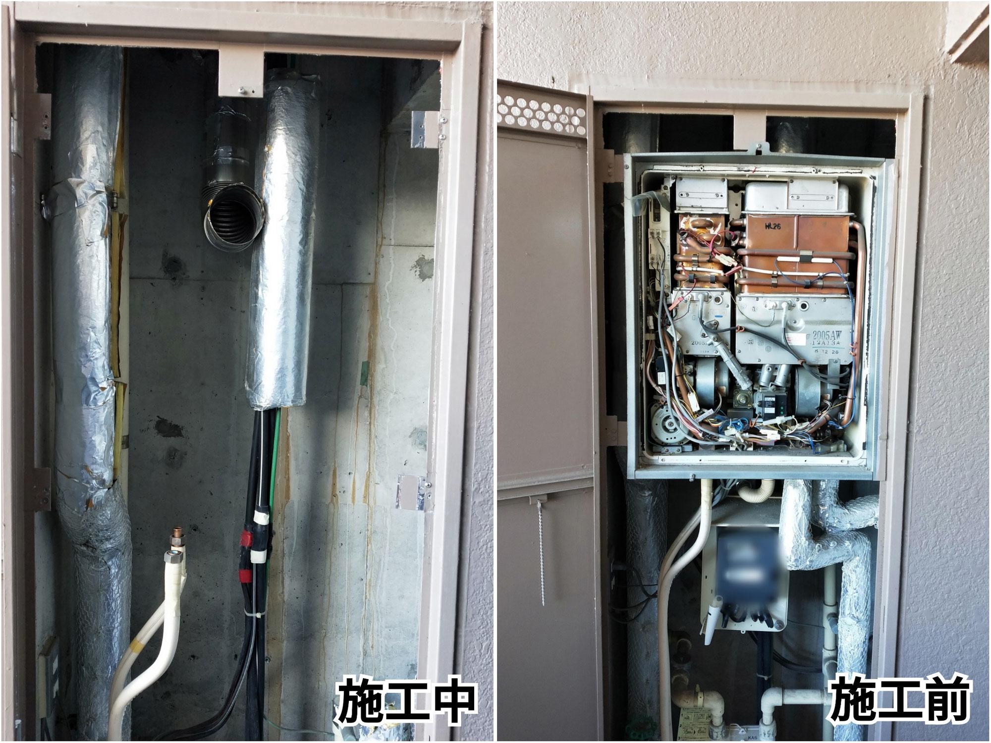 PS扉内後方排気型ふろ給湯器を取替①