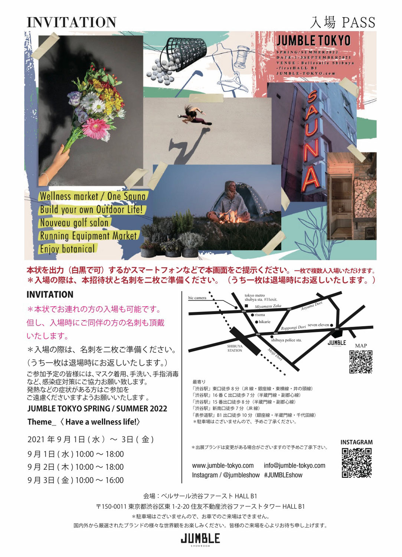 JUMBLE TOKYO 2022 SS