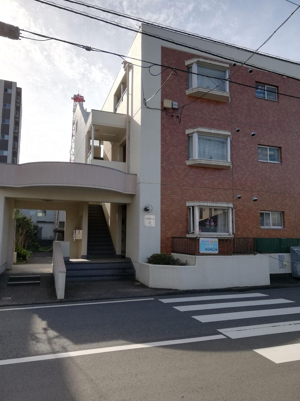 2021 訪問看護ステーション浦和にオープン