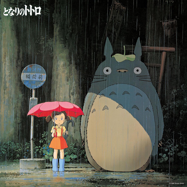 Relax con studio Ghibli