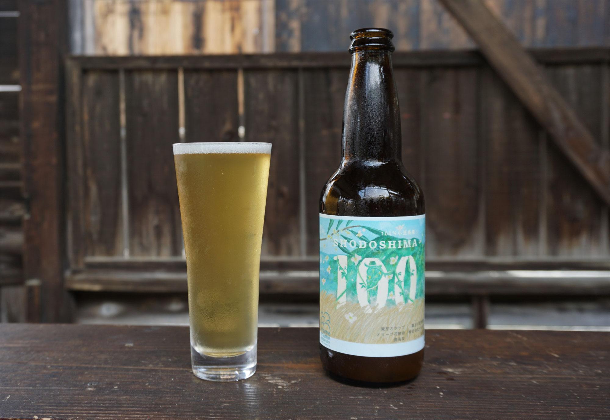 SHODOSHIMA100-そしてビールに