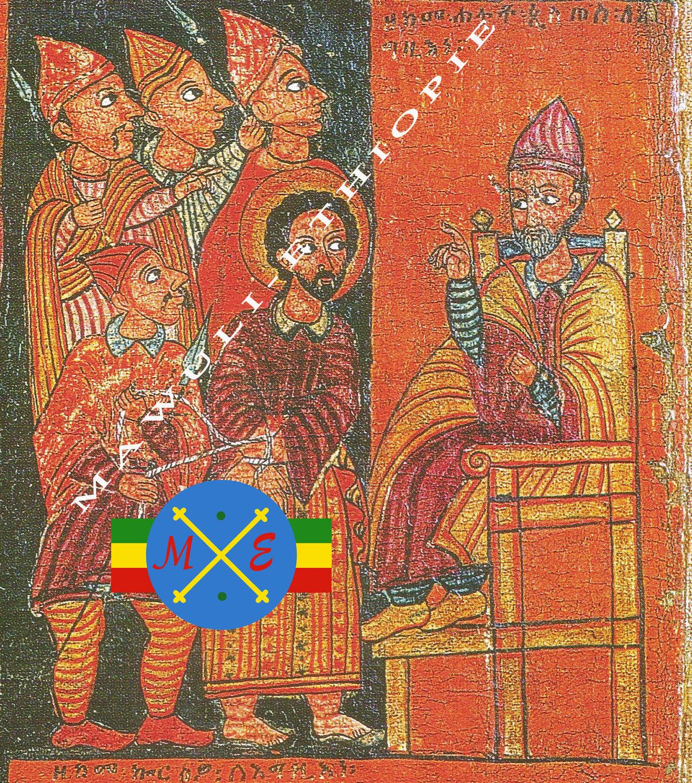 Jour 30 Calendrier de l'Avent Mawuli Ethiopie Artisanat
