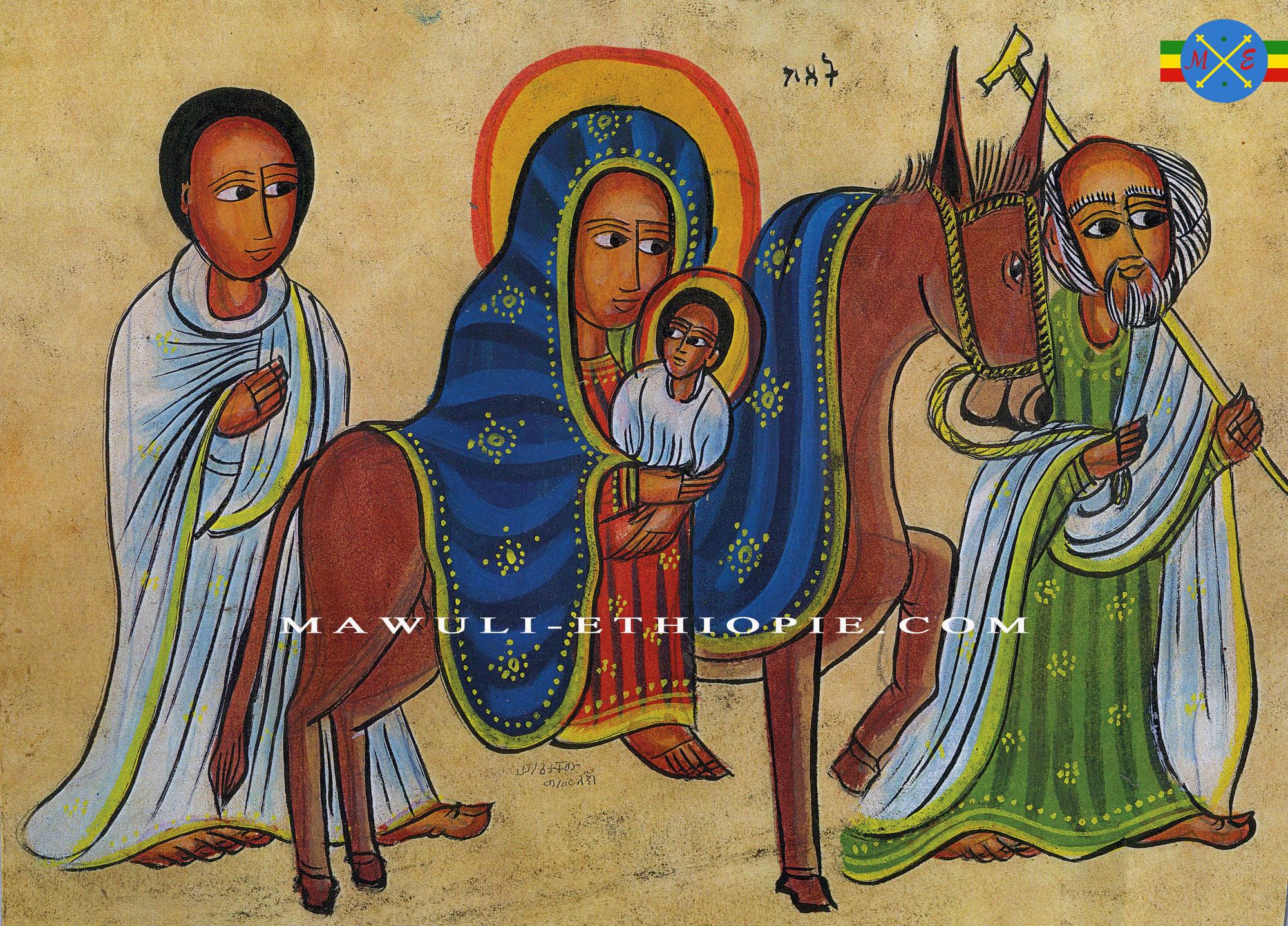 Jour 31 Calendrier de l'Avent Mawuli Ethiopie Artisanat