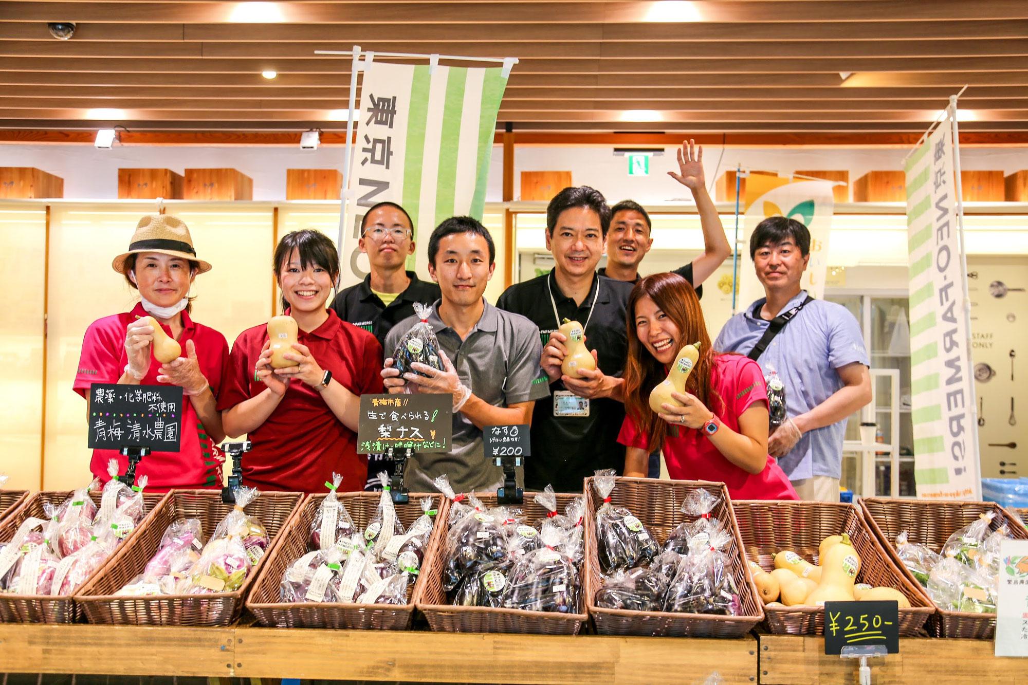 【現代の農業観・農地観】東京都農業会議松澤さんが掲載されました!