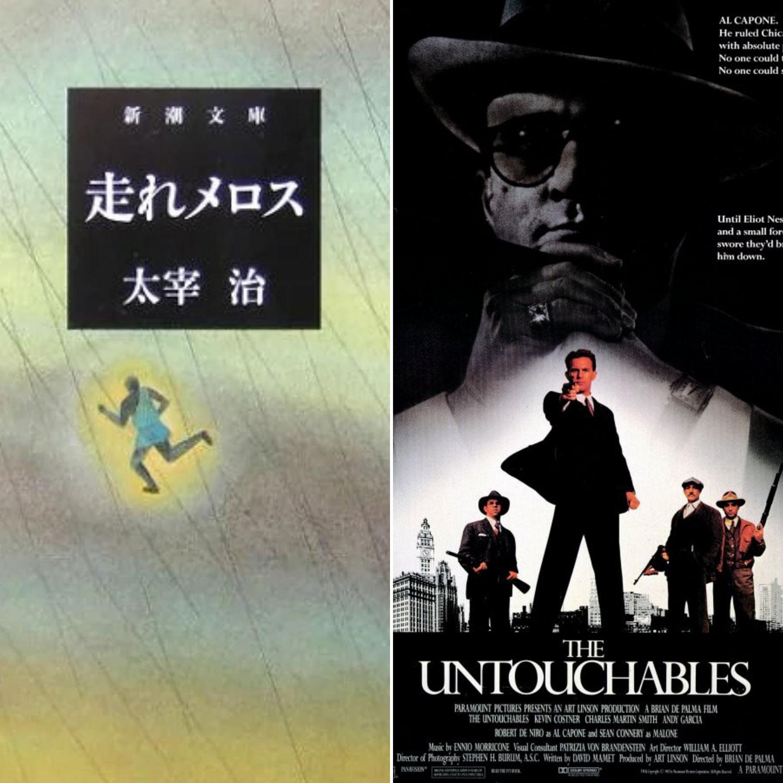 映画と文学を生きる
