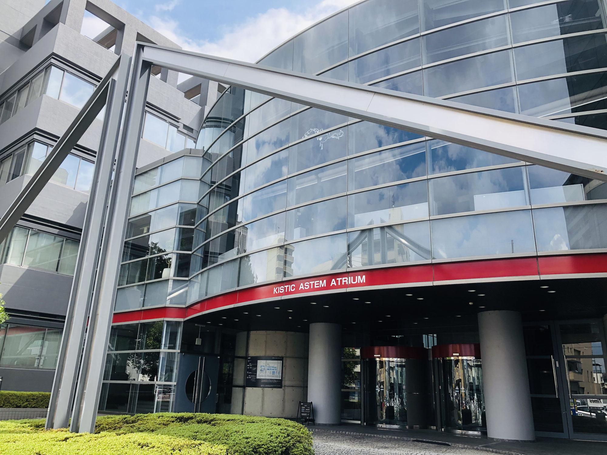 京都リサーチパークによる職域接種会場の提供