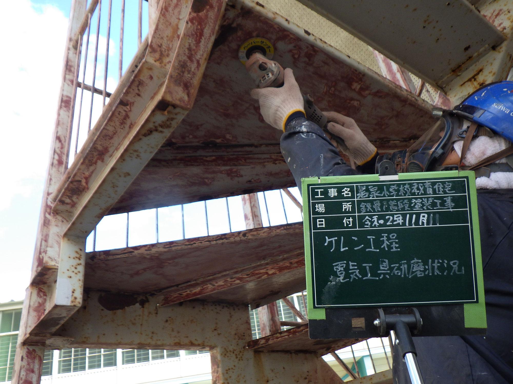 錆びが進んだ鉄骨階段の塗り替え塗装