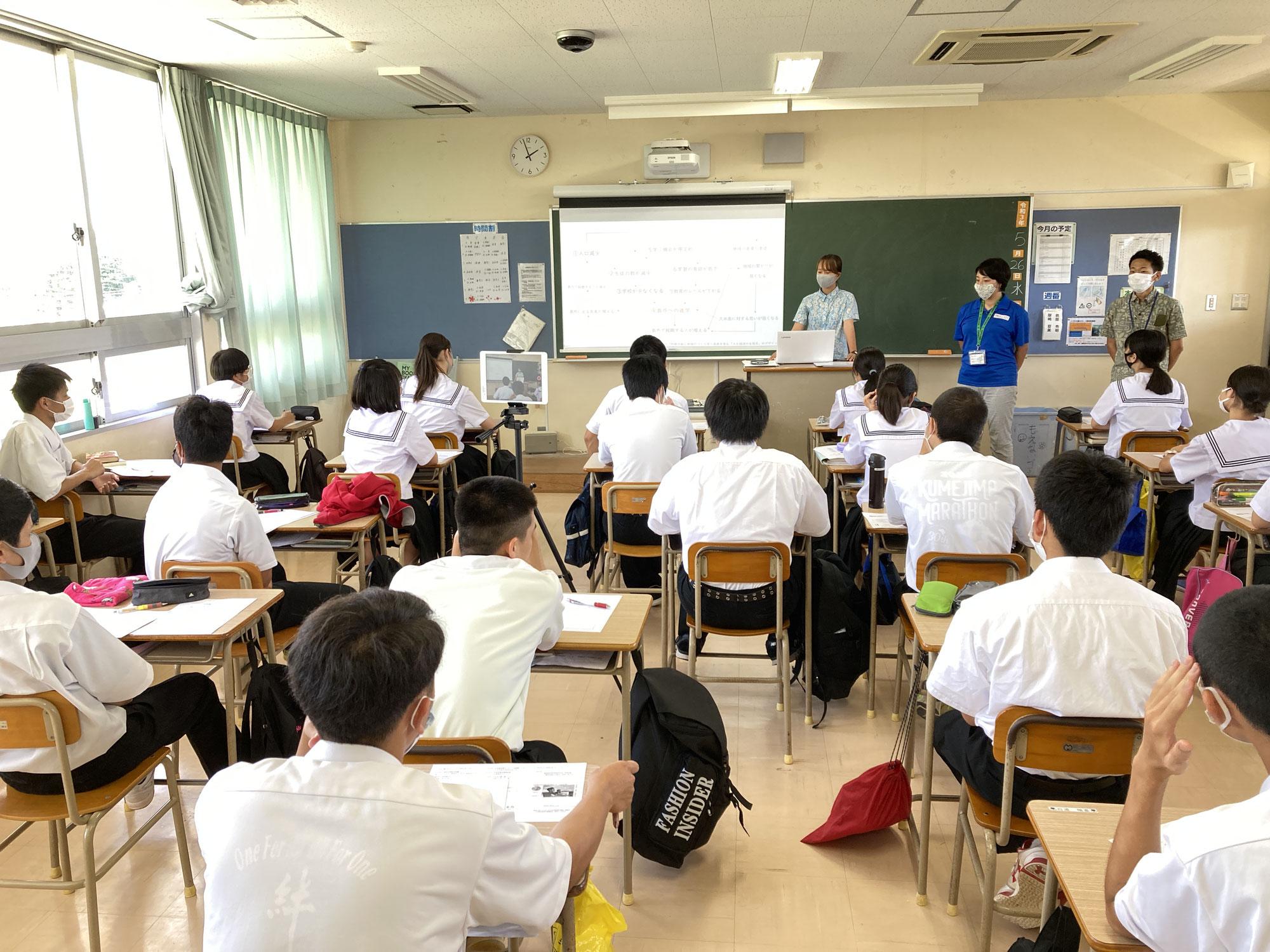 久米島高校の授業に参加しました!