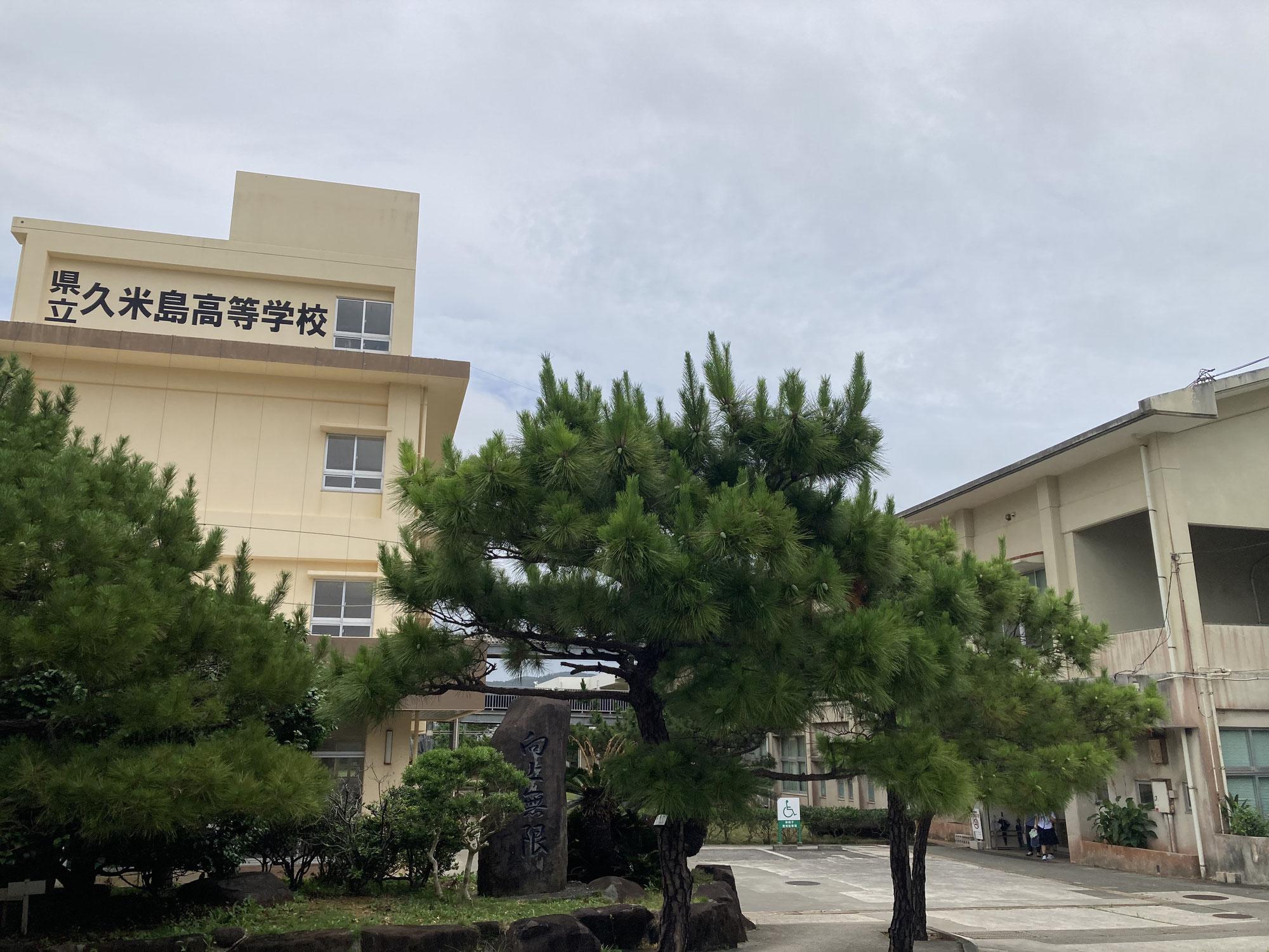 ミニオープンスクール開催予定!