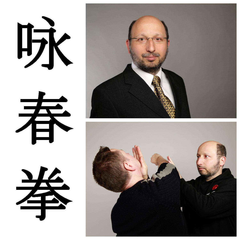 Management by Wing Tsun Kuen