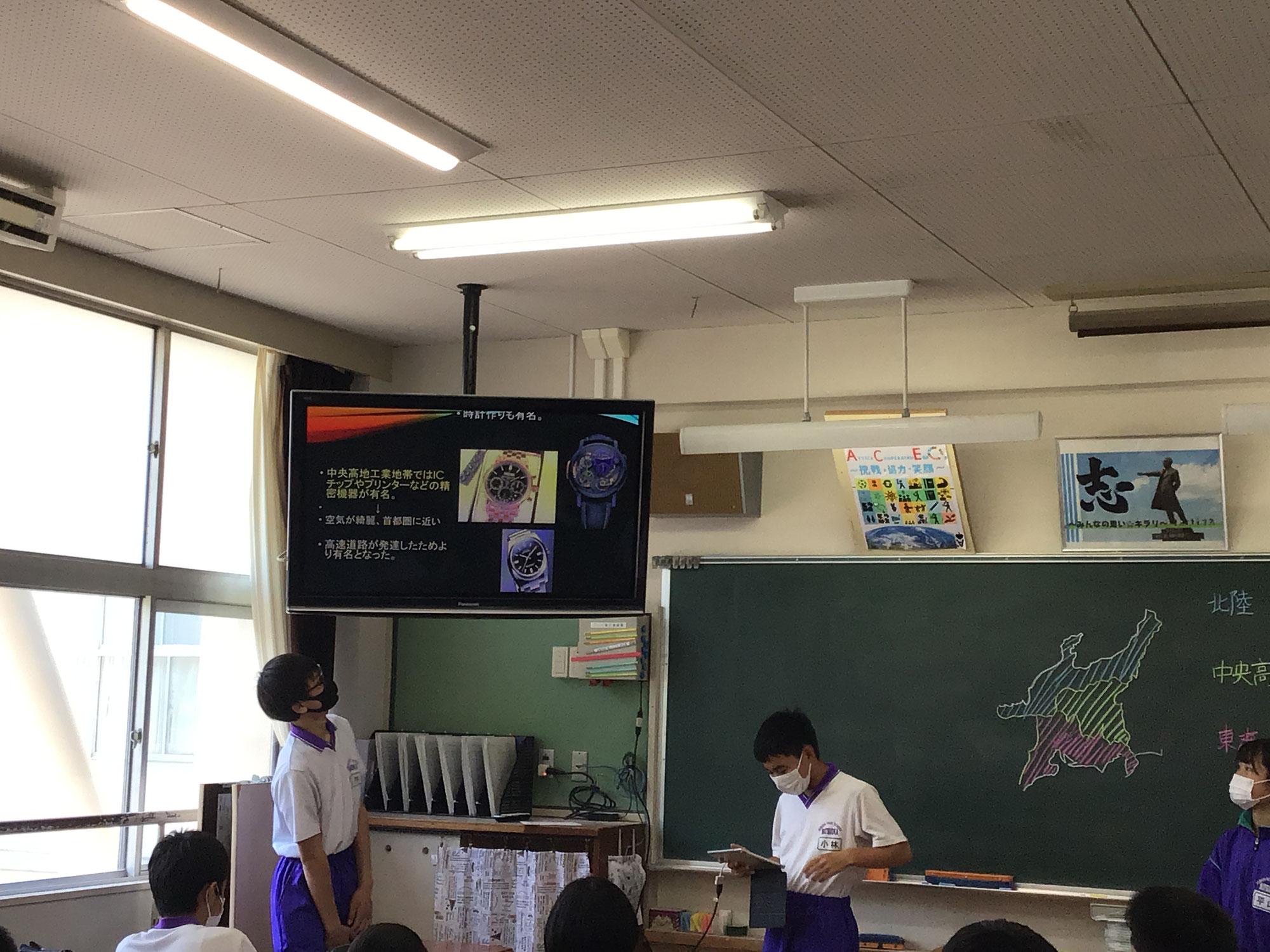 0924 GIGAスクール③
