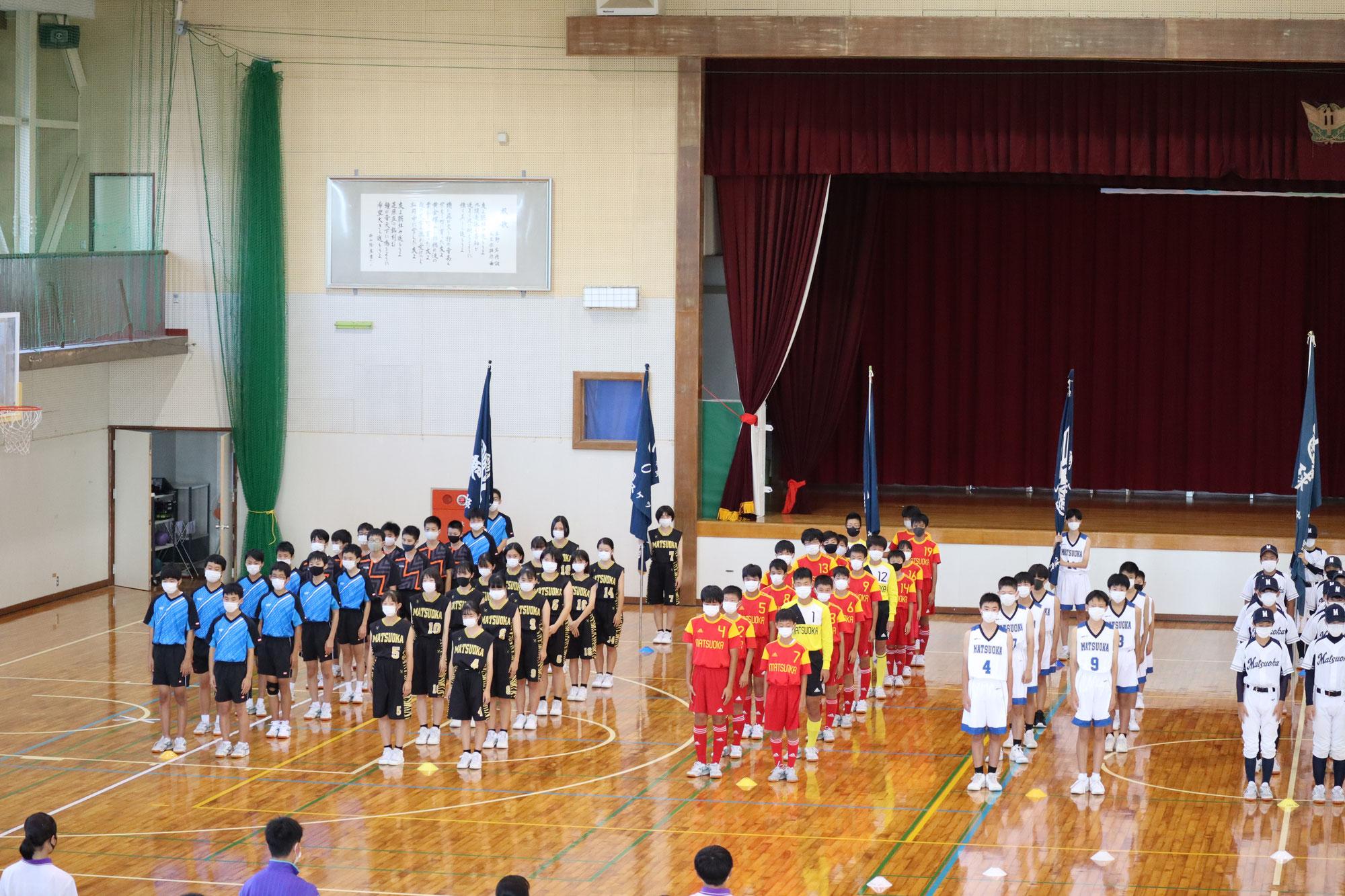 0929 秋季新人戦壮行会
