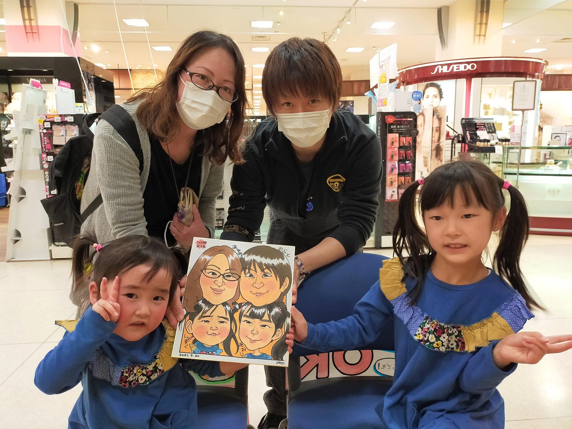 【にがおえ出店レポート】さくら野百貨店・北上店(岩手県)|2021.5.30
