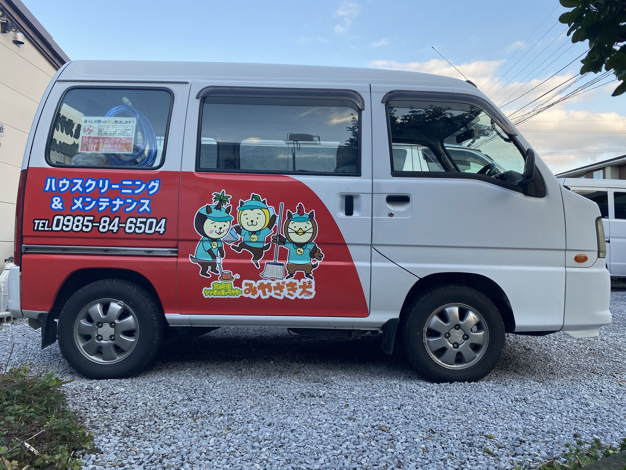 エアコンクリーニング 宮崎市