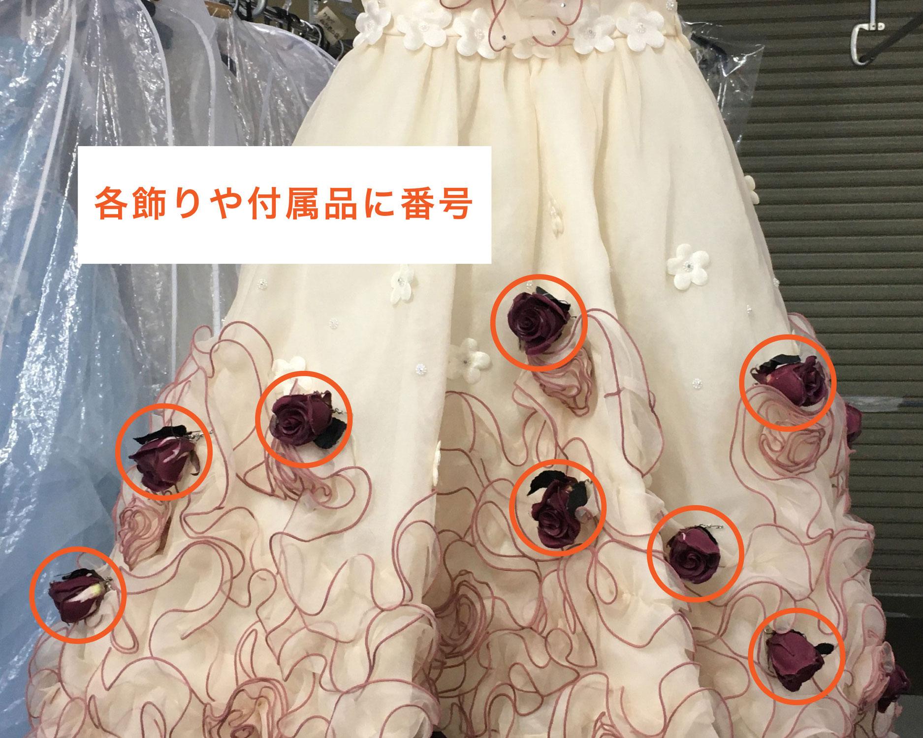 飾り付きドレス