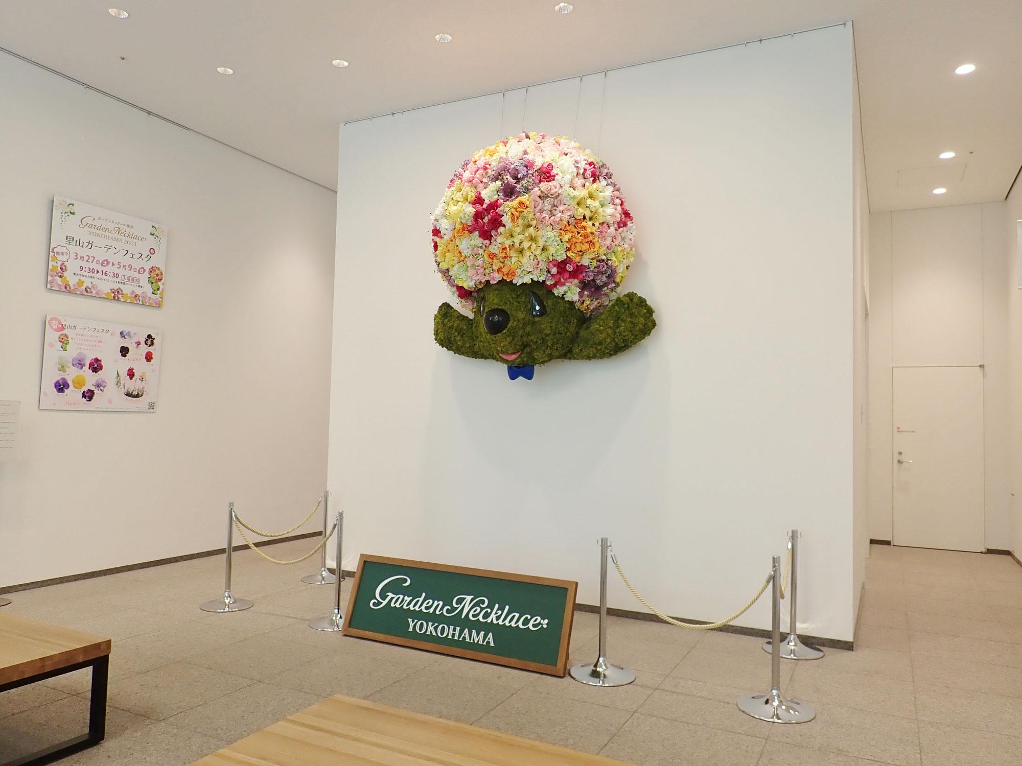 横浜市役所に壁掛けガーデンベア登場