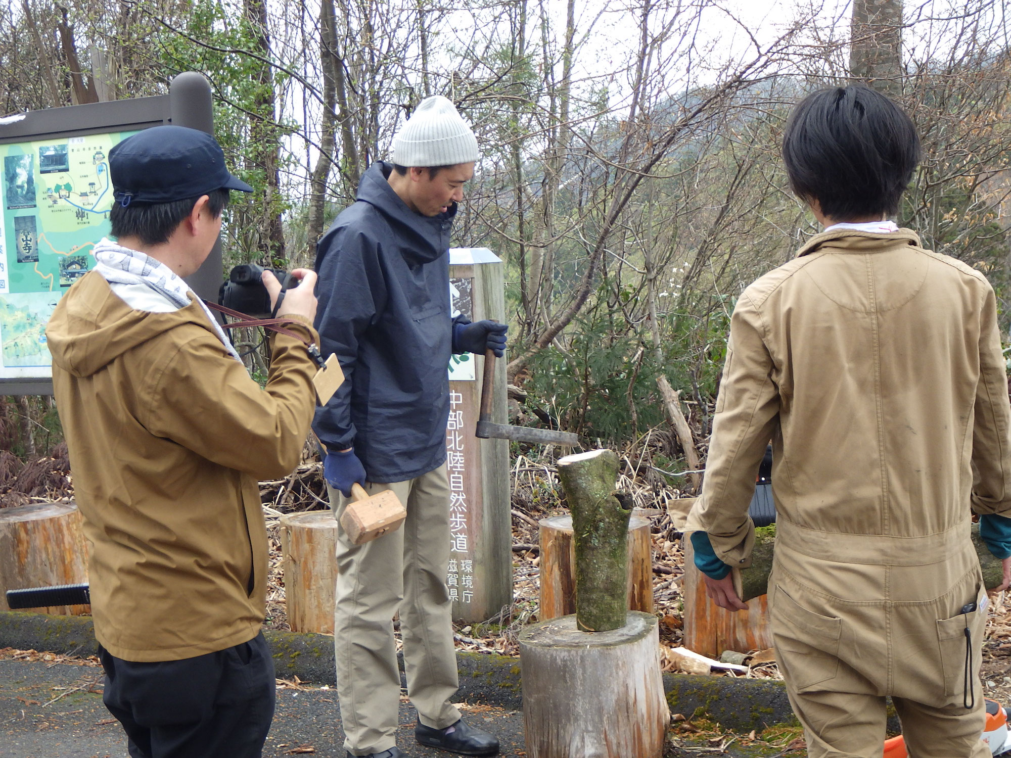 【ワークショップ】菅山寺の森でスツールづくり