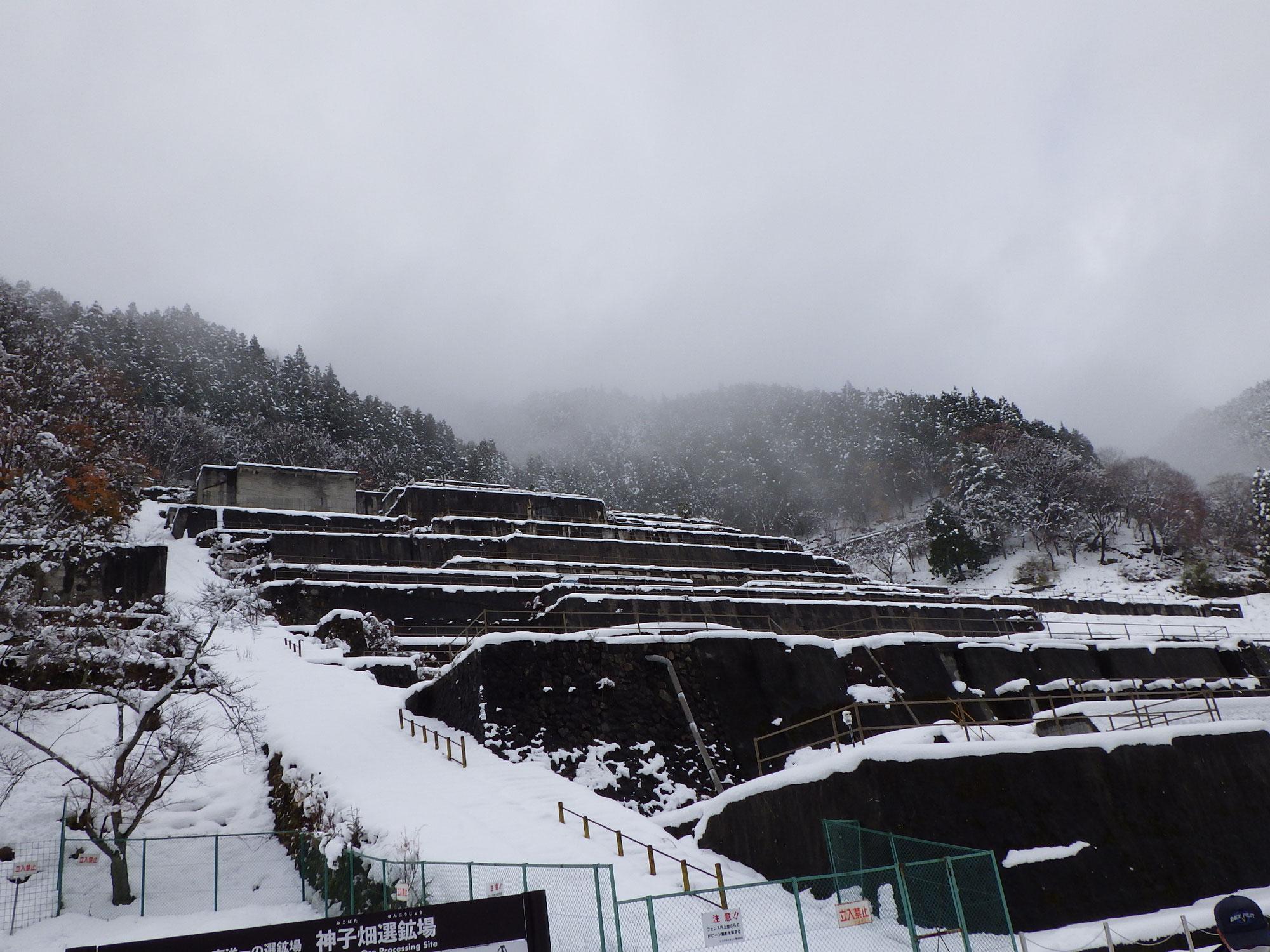 神子畑(みこばた)鉱山選鉱場先進地調査