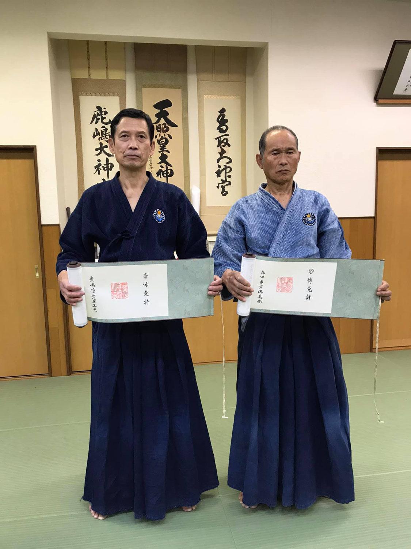 2 nouveaux Menkyô Kaiden au sein de l'école Takeda Ryu Nakamura Ha