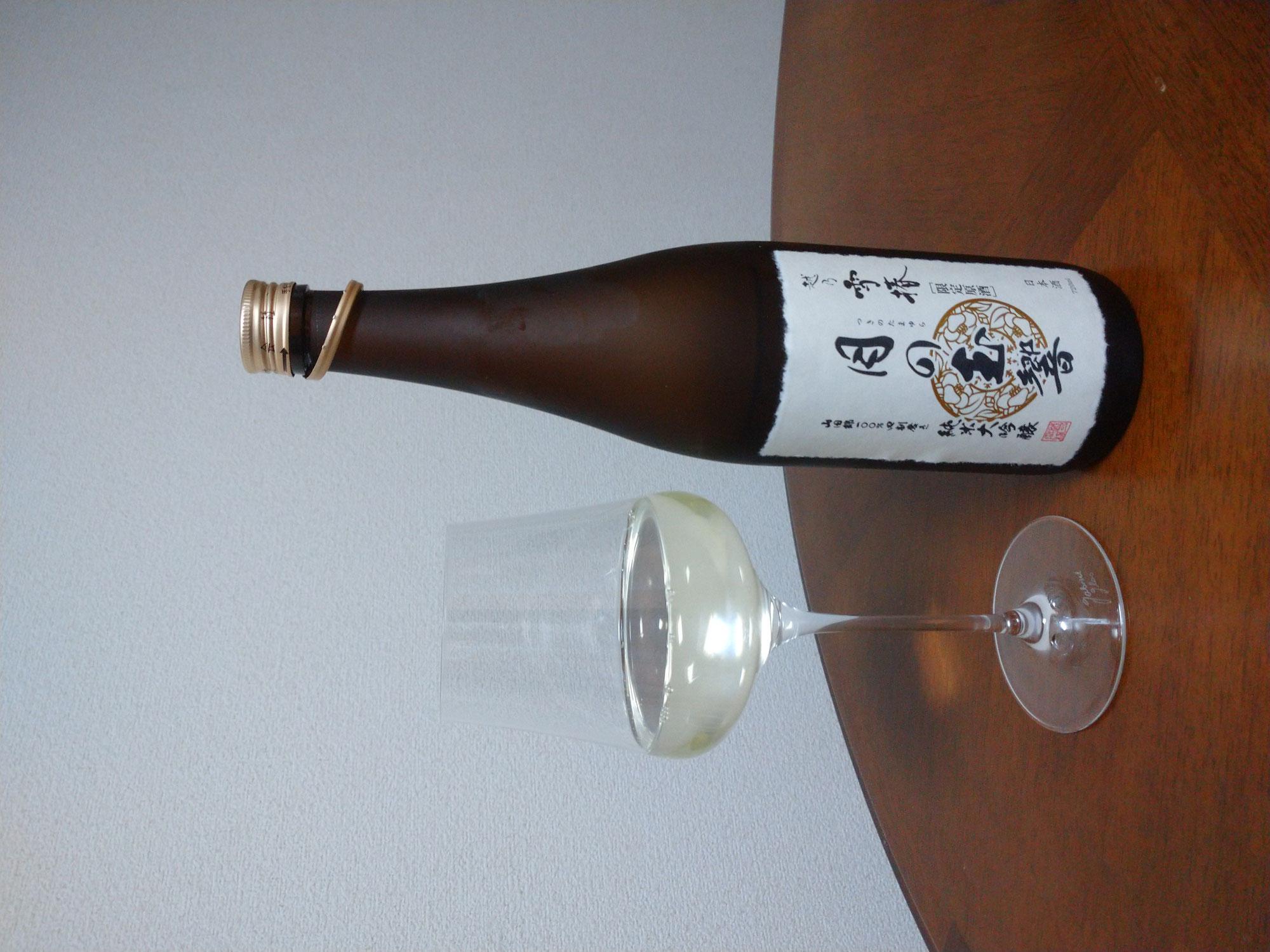 ガブリエルグラスで飲む金賞受賞日本酒。