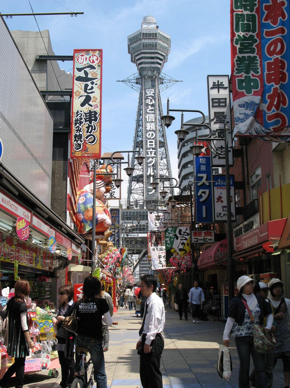 大阪を象徴する通天閣と大阪城