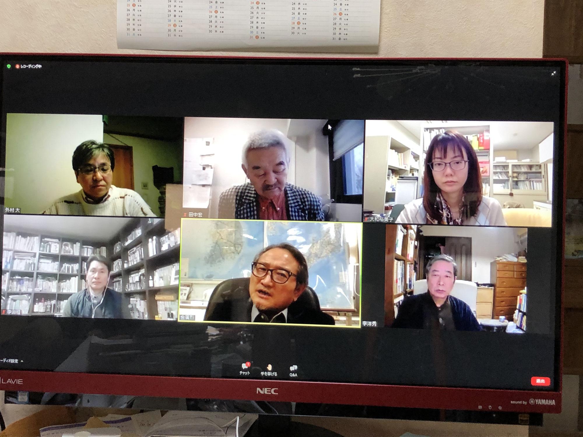 シンポジウム「戦後補償運動と日韓市民の連携を考える」 オンライン研究会