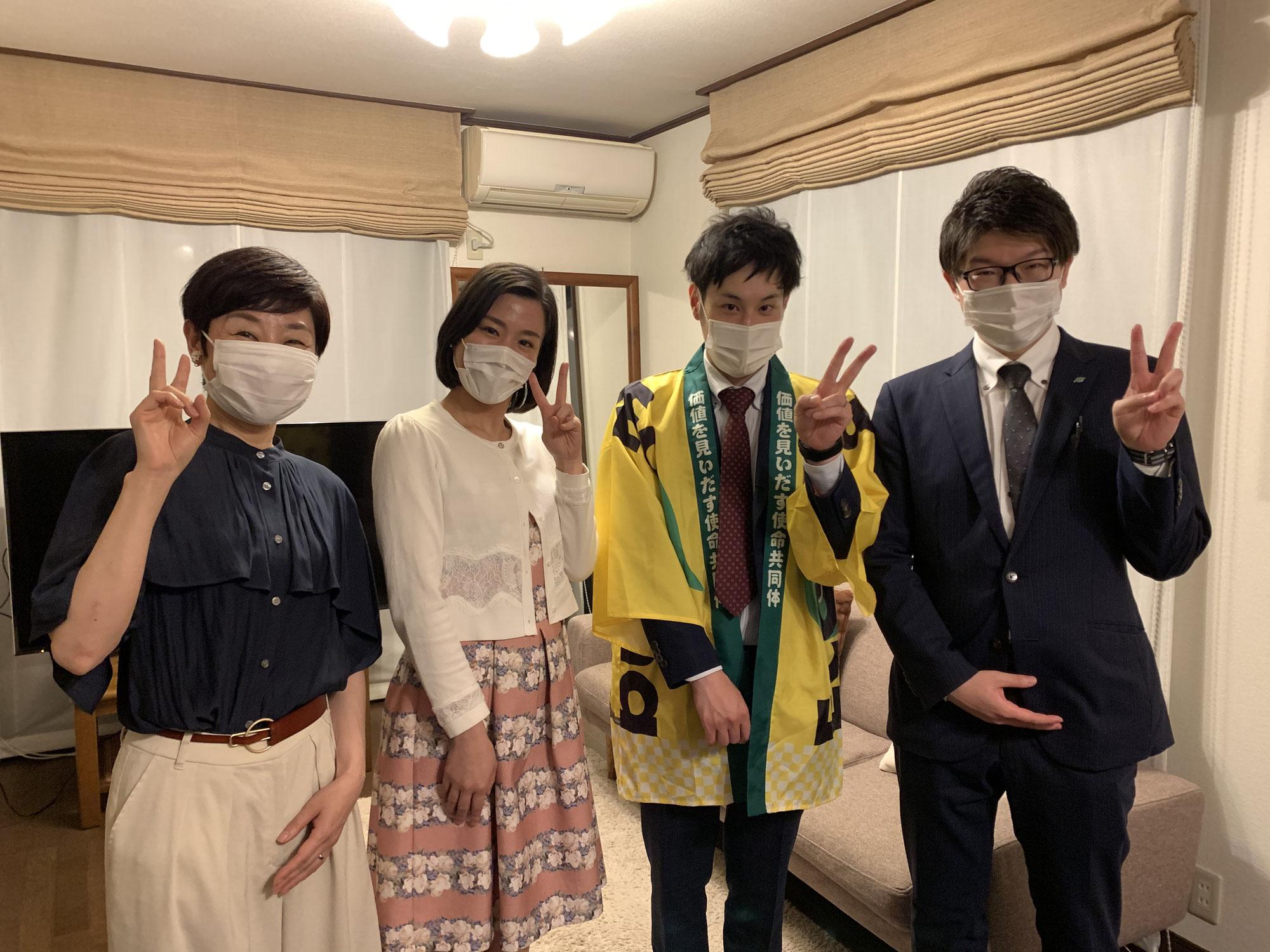 テレビ新広島「広島満点ママ」