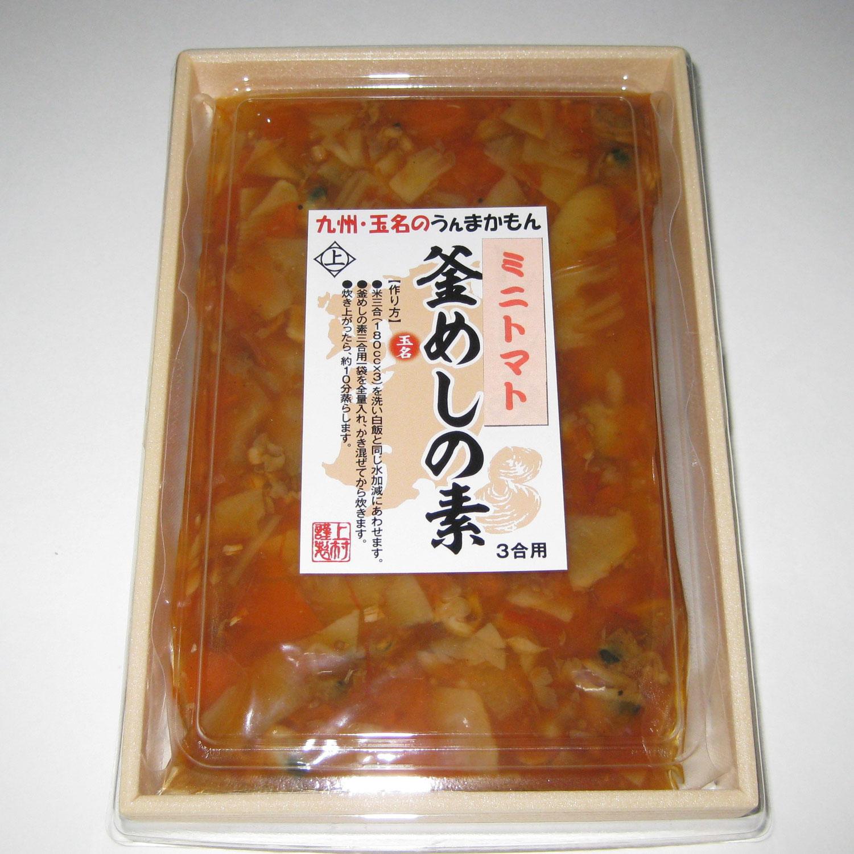 ミニトマト釜飯の素3合用販売開始