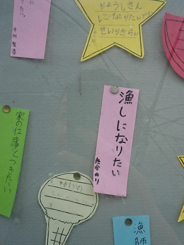 088 第五回答志弁講座 Lesson of Toshi dialect vol.5