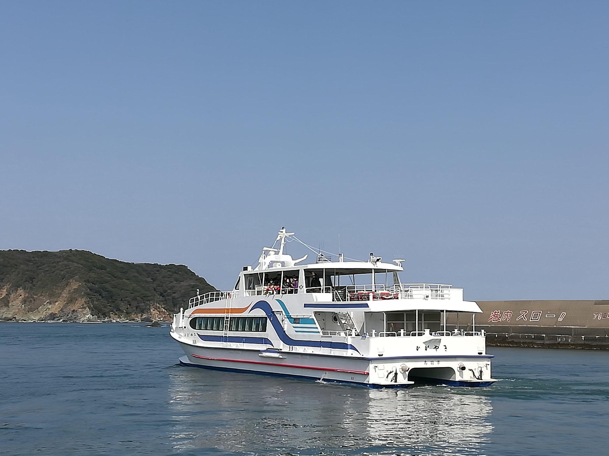 159 いがちゃんの船通勤 Go to work by ferry