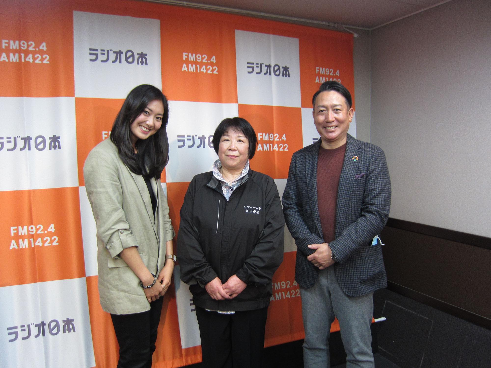 ラジオ日本「埼玉 彩響のおもてなし」に出演させて頂きました。