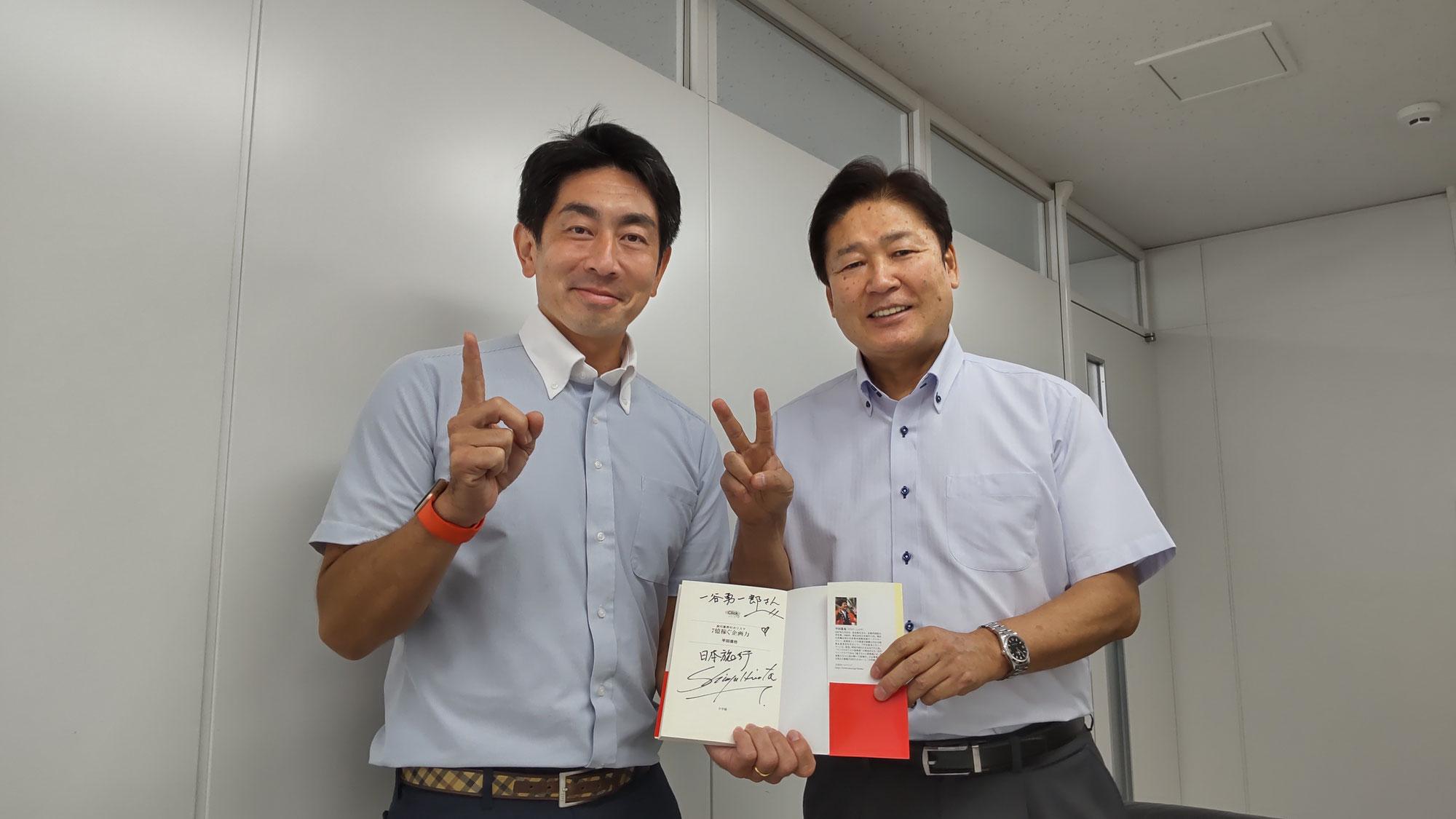 カリスマ添乗員 「おもしろ旅企 画 ヒラタ屋」代表、平田進也さん訪問禄。