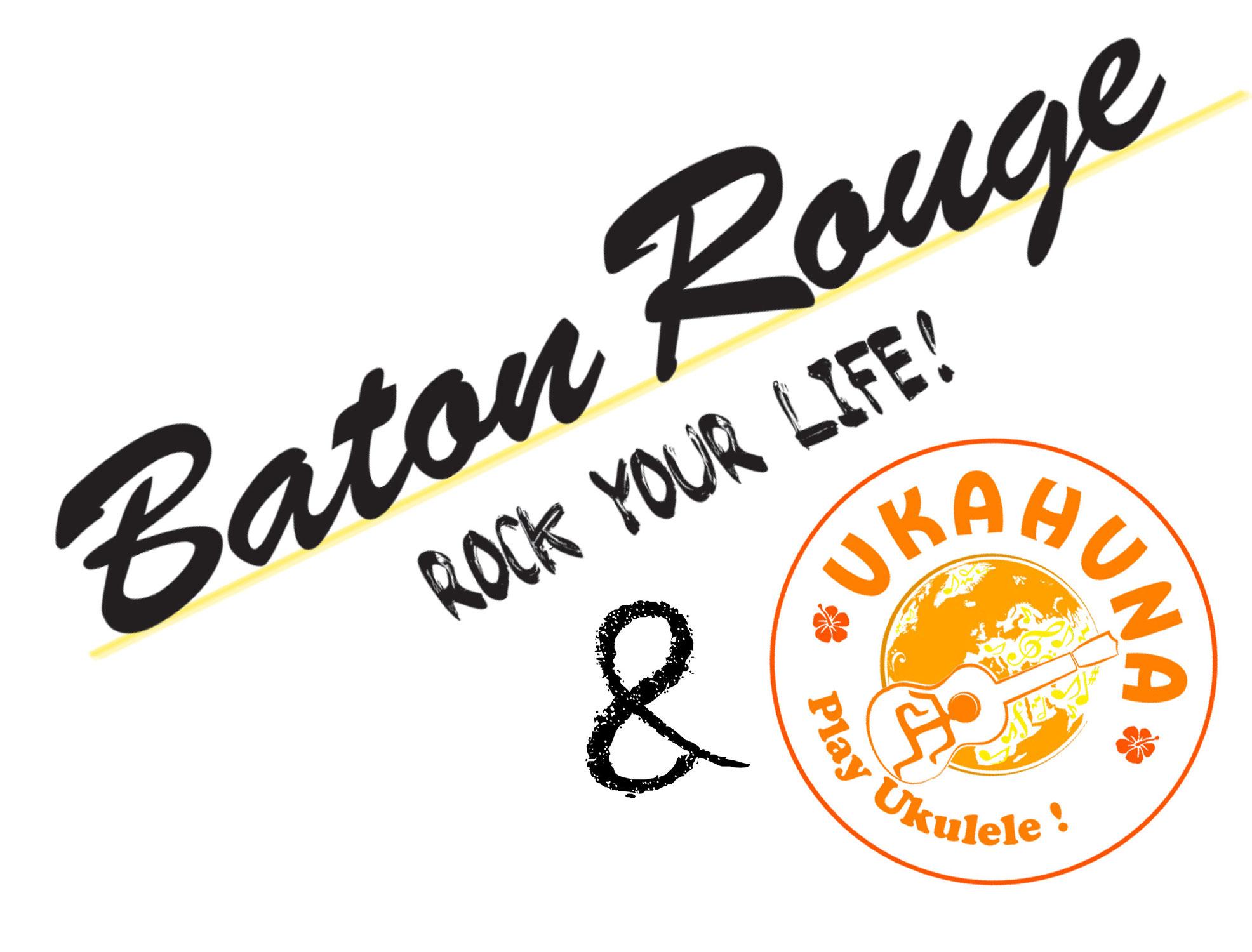 Ukahuna is sponsored by Baton Rouge