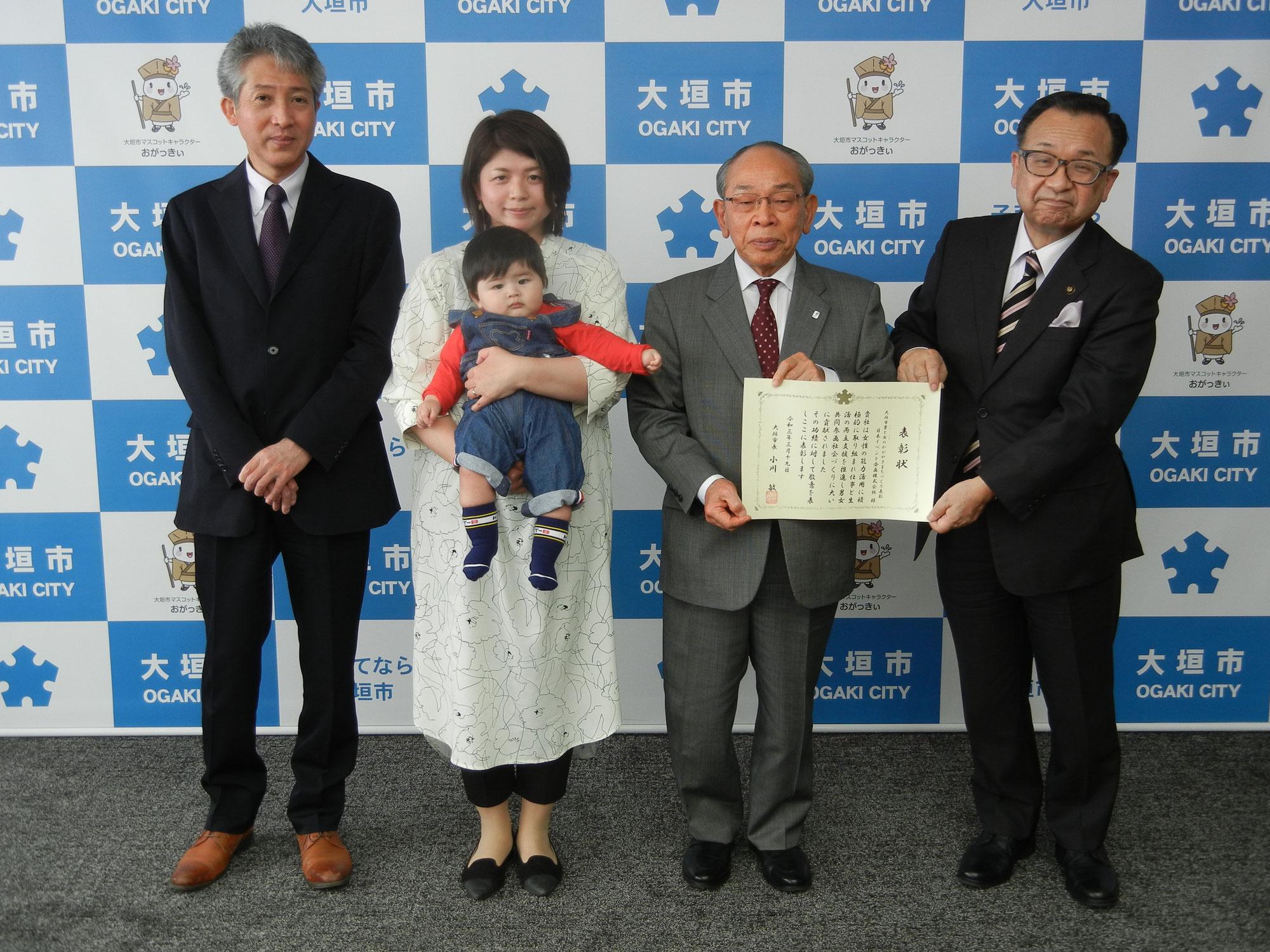 大垣市男(ひと)と女(ひと)のかがやきまちづくり表彰式にて表彰されました