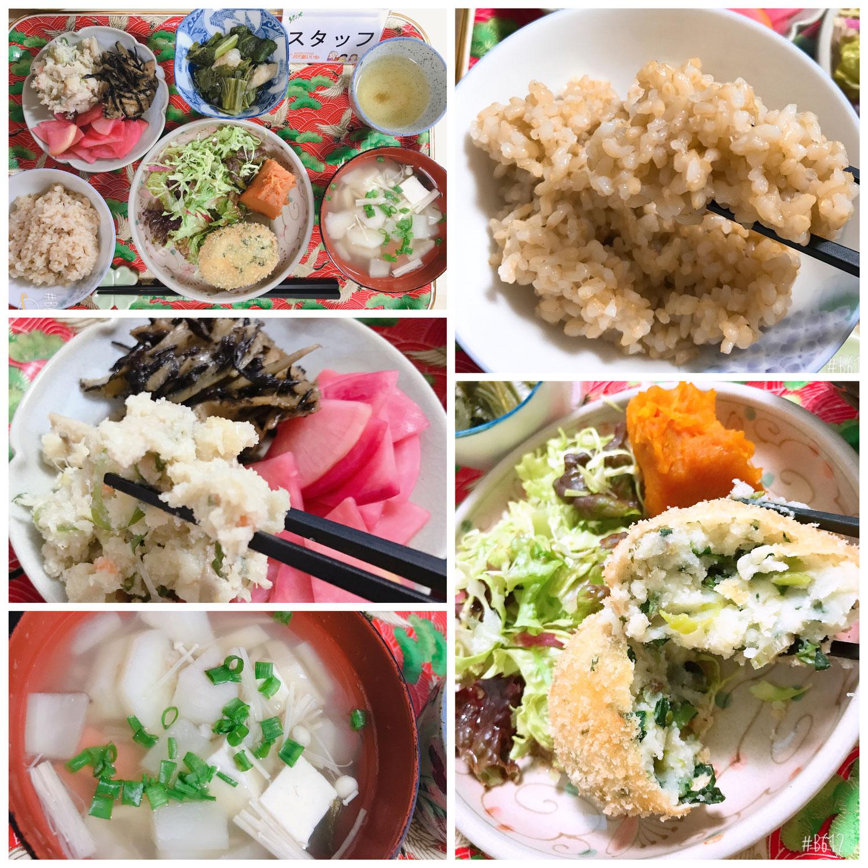 玄米菜食デーでした!!