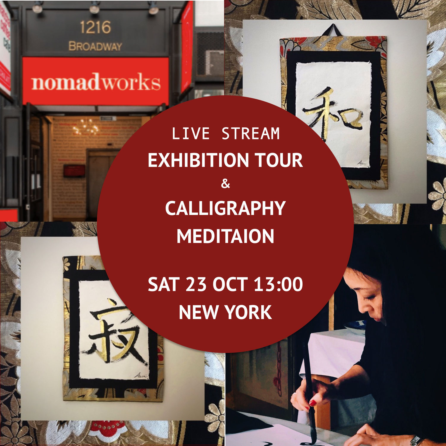 Join us! Exhibition & workshop in New York City!