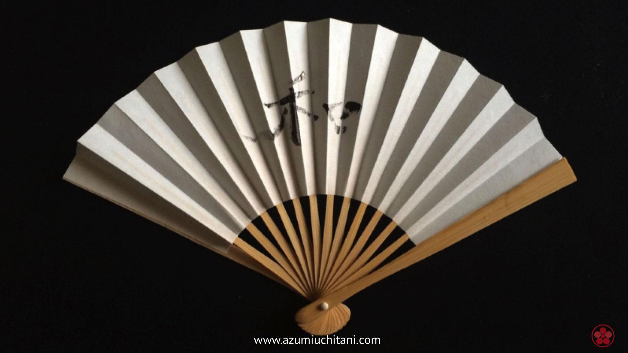 WA - the Japanese Art of Harmony