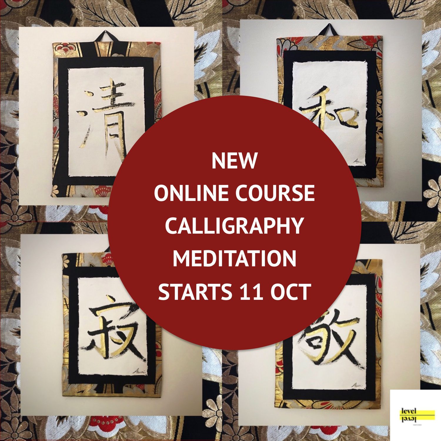 NEW! Online Course - Japanese Calligraphy Meditation