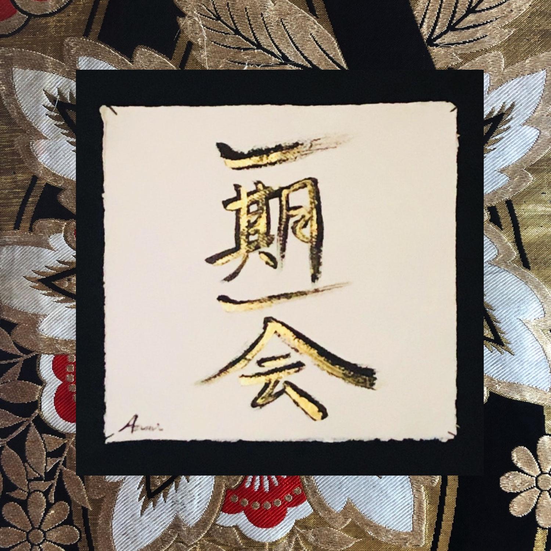 ICHIGO ICHIE - The Art of Encounter