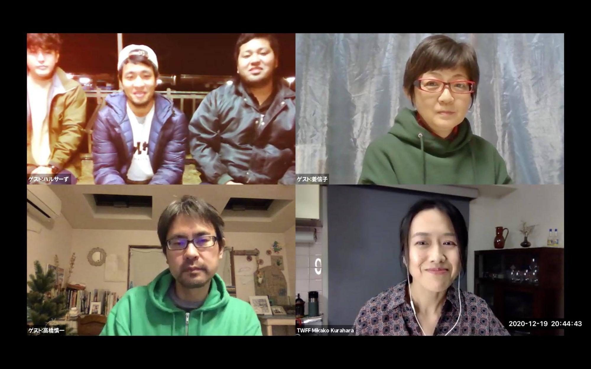 【12/19開催報告】TOKYO WOMEN'S FILM FESTIVAL 2020 〜唄のチカラ、シネマのチカラ〜 映画『ナミイと唄えば』オンライン上映&トークライブ