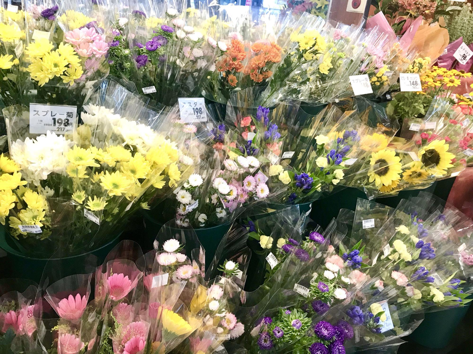 選ぶ花色で分かる、深層心理。
