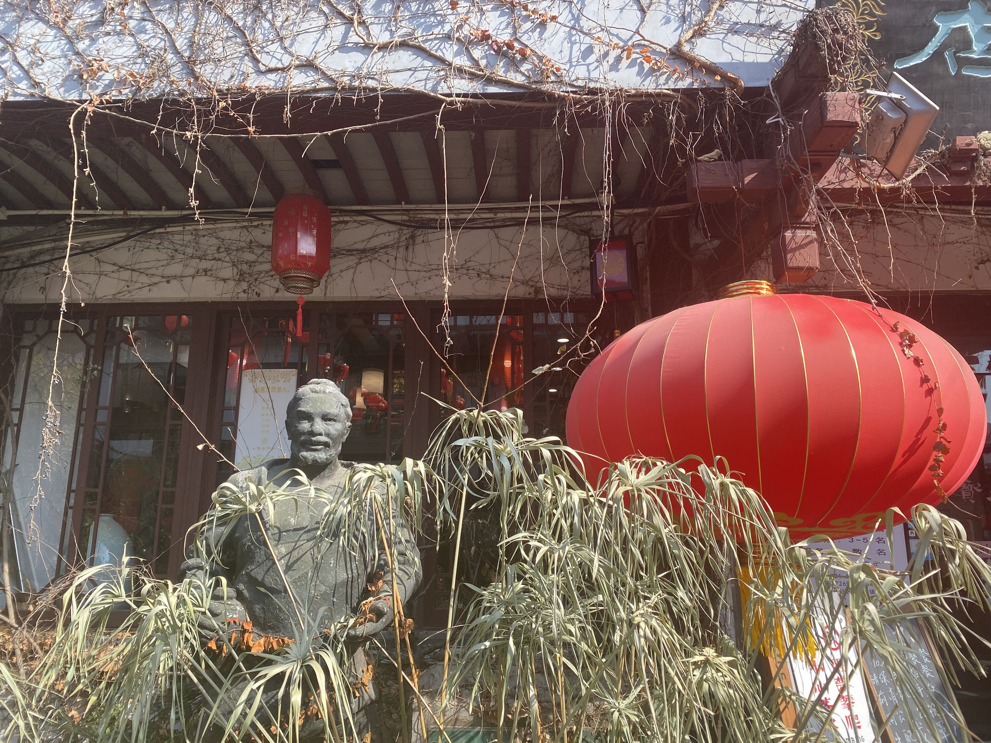 Qibao 七宝
