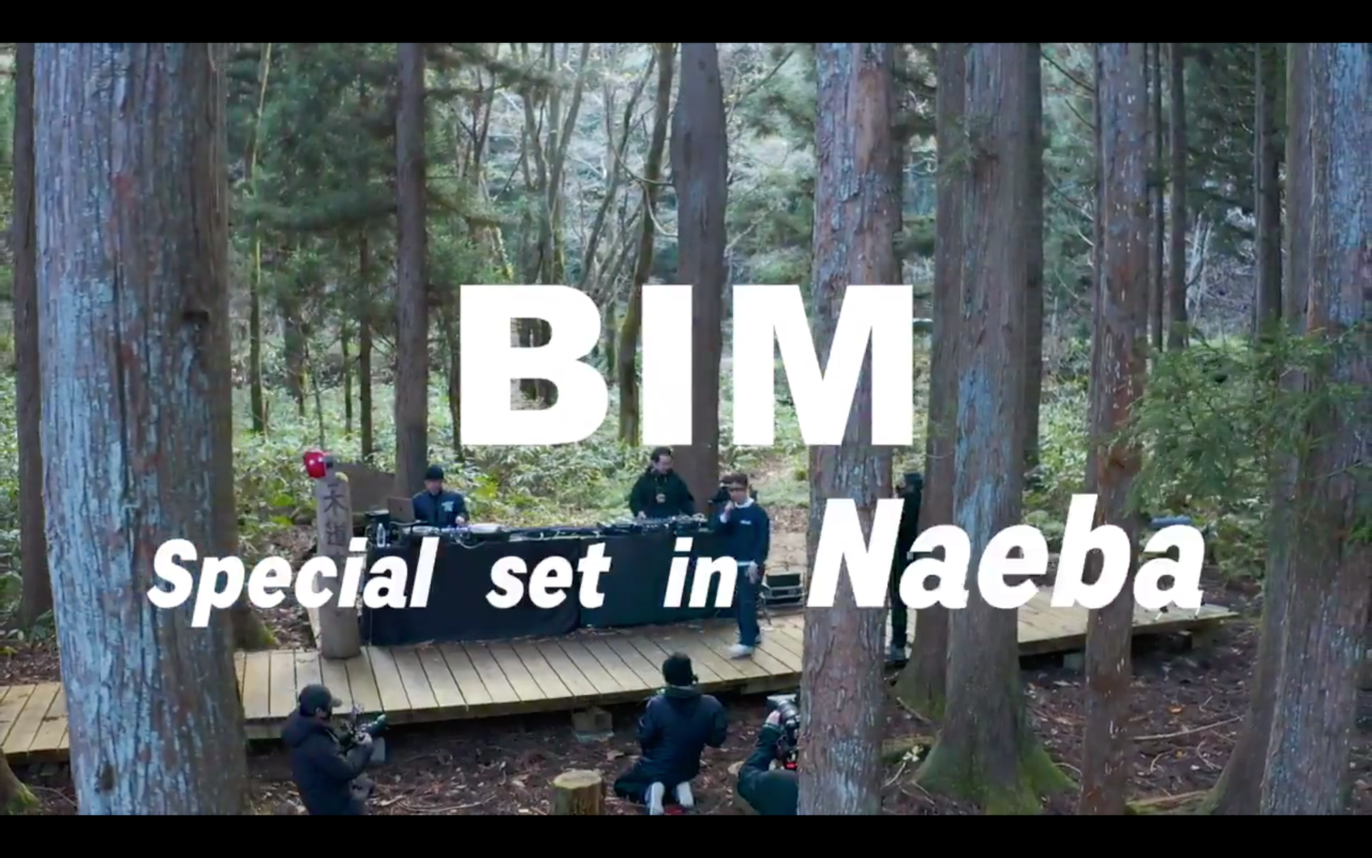 Naeba Sessions: BIM at 木道亭