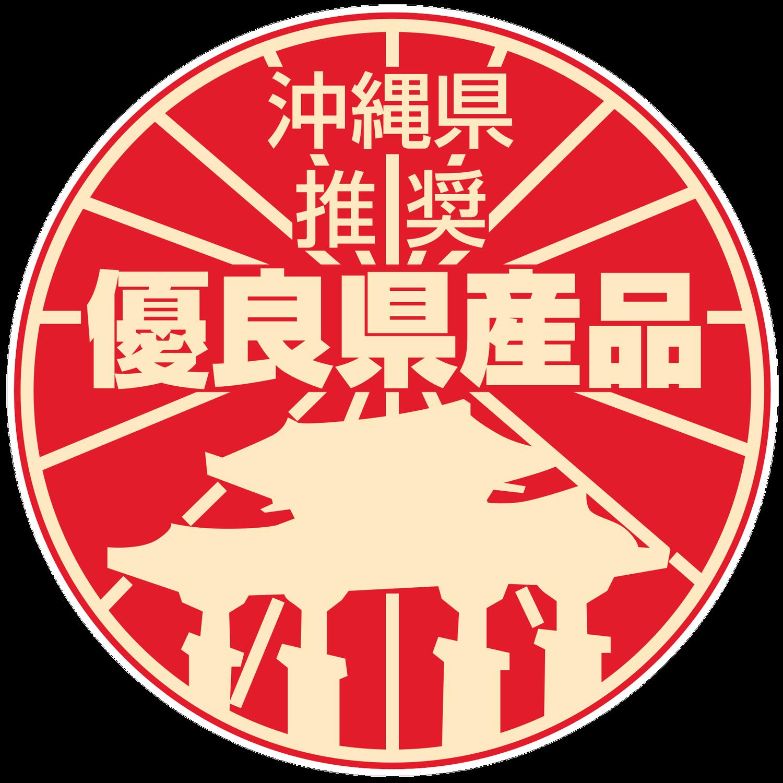 レキオライムが沖縄県推奨優良県産品一覧に掲載されています