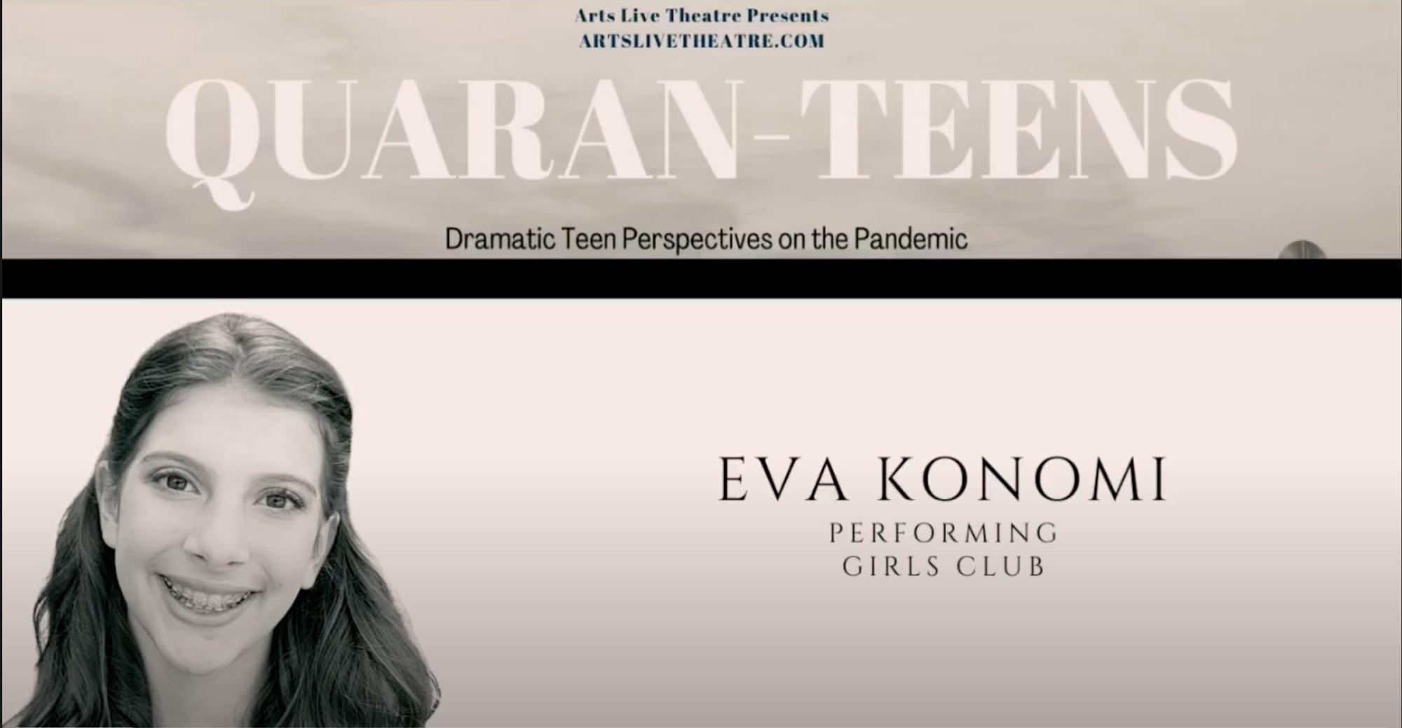 Quaran-Teens: Eva Konomi performing Girls Club