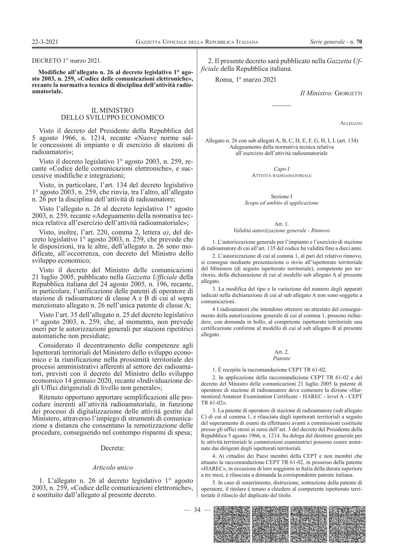 Modifiche all'allegato 26 del D.Lgs. 259 - 2003 sull'attività da RadioAmatore