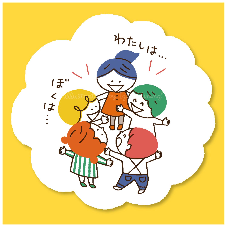 *幼児教育保育用品協会web*