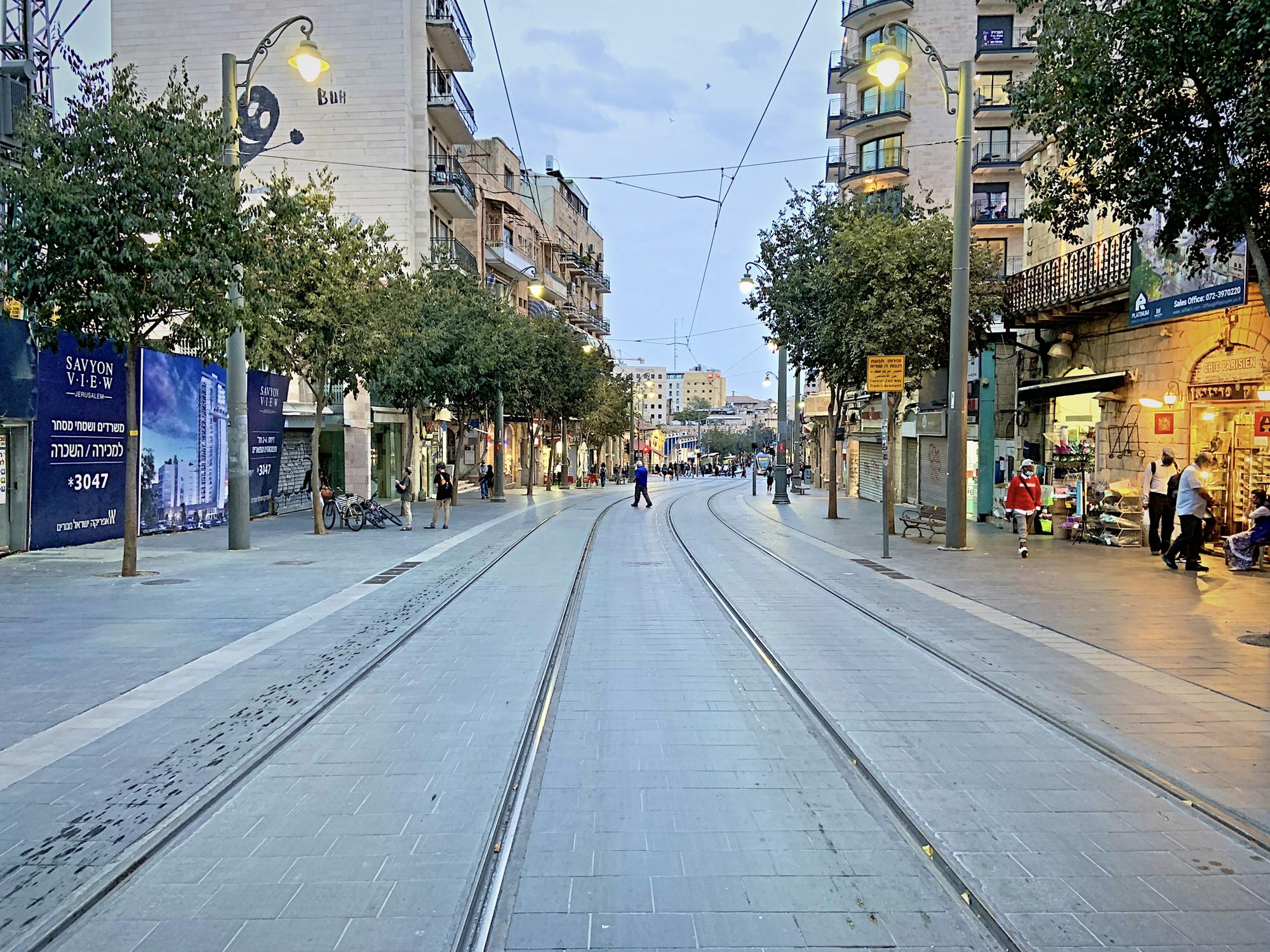 רחוב יפו חלק ב