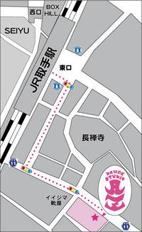 JR取手駅より徒歩5分!