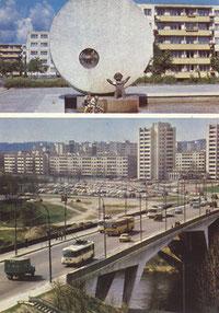 Vilnius. Žirmūnai.  K. Kisielio dek. skulptūra. Nuotr. R. Rakausko, A. Žižiūno / Žirmūnai, new residential area. Photo by R.  Rakauskas, A. Žižiūnas
